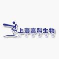 Ying Tai Bio-Technology